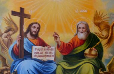 Стародавні заборони на Трійцю, яких обов'язково треба дотримуватися