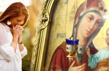 Ранкова молитва до Пресвятої Богородиці, яка надасть вам захист на цілий день.