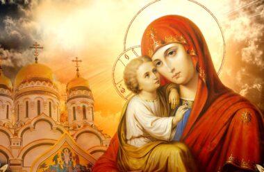 Молитва за сім'ю і дім до Богородиці, яку має прочитати кожа жінка.