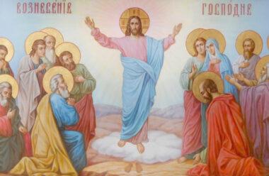 Вознесіння Господнє 2019 — як зустріти свято, що потрібно знати про цей день