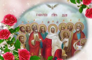 17 червня — День Святого Духа. Що обов'язково потрібно зробити жінкам