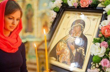 Молитва до Богородиці, яку читають 3 червня, щоб отримати її допомогу