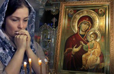 Молитви до Казанської ікони Божої Матері, які читають 21 липня і просять здоров'я для родини