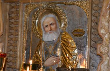 Молитва до преподобного Серафима Саровського, яку варто прочитати усім нам — 1 серпня