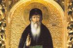 23 липня – Антонія Печерського. Чого категорично не можна робити
