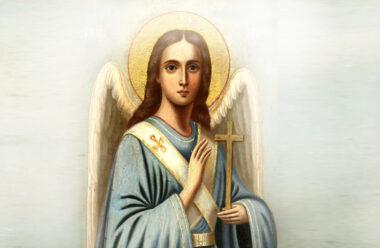 Молитва до Ангела-Хоронителя, яку треба читати кожний вечір перед сном.