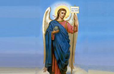 Молитва до Архангела Гавриїла яку читають 26 липня і просять допомоги і опіки.