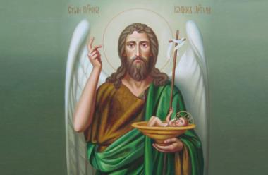 7 липня — Різдво Івана Хрестителя (Івана Купала). Що категорично заборонено робити в цей день