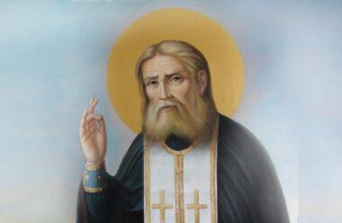 1 серпня – преподобного Серафима Саровського: чого категорично не можна робити в цей день