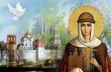 Молитва до святої княгині Ольги. Їй моляться 24 липня, щоб уберегти себе і дітей від біди