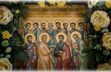 Молитва до 12 апостолів, яку слід промовляти 13 липня, та просити допомоги та заступництва
