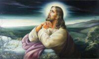 Вечірня молитва до Господа Ісуса Христа, яку треба читати в кінці кожного дня