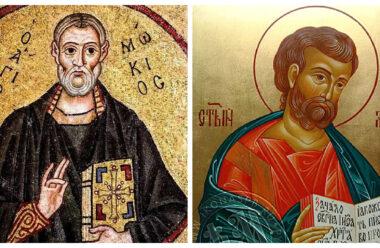 16 липня — святих Мокія і Марка. Це особливий день: що категорично не можна робити