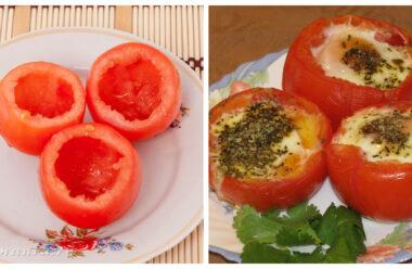 Яйце в помідорі, неймовірно смачний і особливий сніданок.