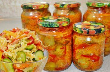 Салат з овочів «Десятихвилинка». Дуже простий, смачний та легкий салат на зиму.