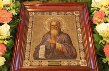 Молитви до святого пророка Іллі, які читають 2 серпня. У нього просять допомоги та здоров'я