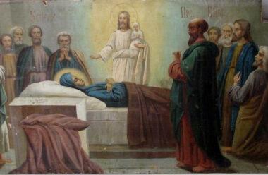 Молитва перед іконою Успіння Пресвятої Богородиці, яку обов'язково потрібно прочитати 28 серпня.
