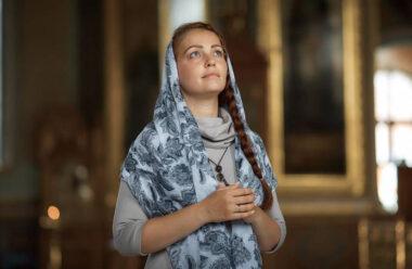 Особлива молитва, яку цінують за її глибину, проникливість, мудрість. Багатьом вона допомагає віднайти спокій для своєї душі.