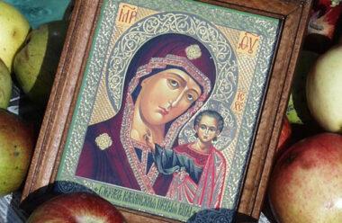 Особлива молитва до Богородиці, яку читають 14 серпня в перший день Успенського посту.