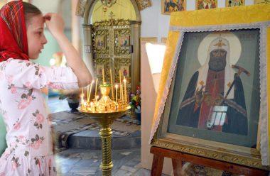 Особлива молитва до святителя Тихона (Чудотворця), яку читають 26 серпня і просять заступництва.