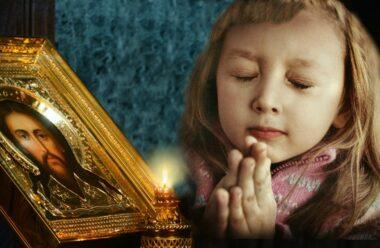 Щоденна молитва до Ісуса Христа, яку має знати кожен із нас.