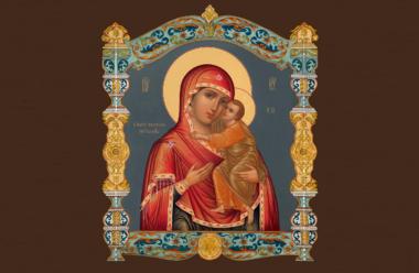 21 серпня — Толгської ікони Божої Матері. В цей день моляться до неї і просять заступництва.