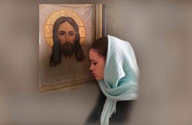 Молитва до Ісуса, яка допоможе отримати душевний спокій. Читайте в важкі моменти життя.