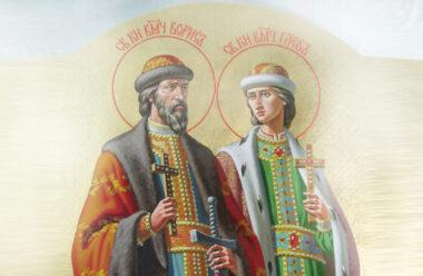 Молитва до святих Бориса і Гліба, яку слід читати 6 серпня, щоб отримати їх заступництво.