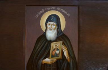 21 серпня — Преподобного Григорiя, iконописця Печерського. Він написав багато чудотворних ікон.