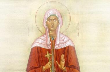 6 серпня — святої мучениці Христини. Їй моляться про зміцнення у вірі і про зцілення від хвороб