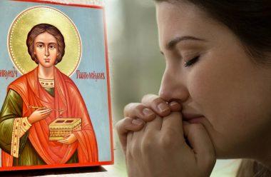 Молитва до цілителя Пантелеймона, яку читають 9 серпня і просять здоров'я для себе і своїх близьких