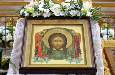 Молитва до Нерукотворного образа Ісуса Христа, яку читають 29 серпня, щоб позбутися тілесних і душевних недуг