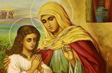 Молитва до Святої Анни, яку має прочитати кожна жінка — 7 серпня