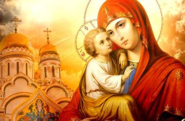 Молитва до Почаївської ікони Божої Матері. Її читають 5 серпня і просять допомоги