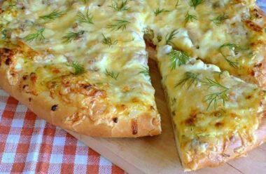 Особлива сільська піца. Неймовірно смачна, її обов'язково слід приготувати.