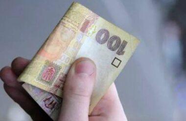 Повчальна притча від священника про «100 гривень».  Якщо у вас складна життєва ситуація або просто погано на душі, прочитайте її.