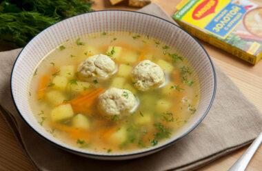 В чому секрет ідеального супу. Корисні поради для господині.