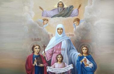 Молитва до святих мyчениць Віри, Надії і Любові та матері їхньої Софії. Не було такого Прохання, у якому б вони не Допомогли!