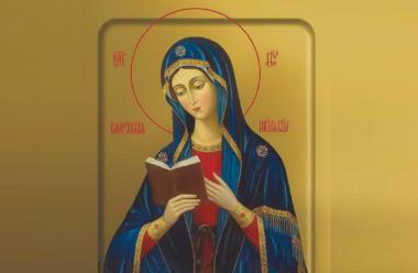 15 вересня — Калузької ікони Божої Матері. В цей день моляться до образу і просять допомоги.