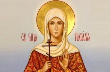 Особлива молитва до святої Наталії, яку має прочитати кожна жінка, саме 8 вересня.