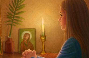 Молитви до Господа які читають у вересні, щоб отримати благословення для своєї сім'ї.