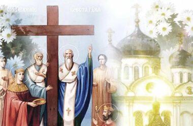 Молитви, які читають в день Воздвиження Хреста Господнього — 27 вересня, щоб отримати захист від хвороб