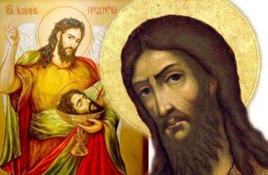 Молитва до святого Івана Предтечі, яку потрібно промовляти 11 вересня.