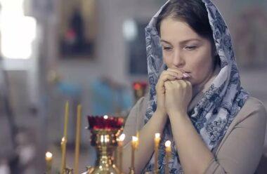 Найсильніші молитви, які допоможуть у важкі моменти життя. Збережіть собі їх щоб завжди мати під рукою.