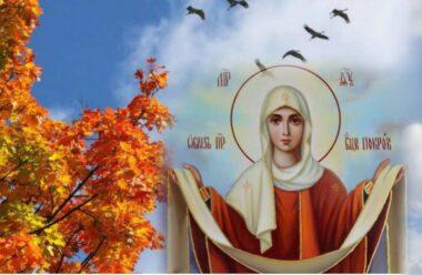 Найдостовірніші народні прикмети на свято Покрови. Прислухайтеся до природи!