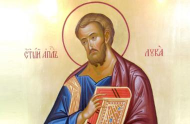 Молитва до святого Луки, про здоров'я і добробут в сім'ї, яку читають 31 жовтня.