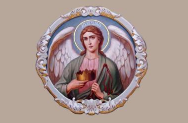 Молитва до Архангела Ієгудиїла, яку промовляють у суботу і просять заступництва