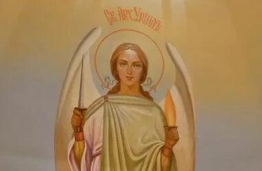 Особлива молитва до Архангела Уриїла, яку читають в четвер, щоб отримати захист від усього злого.