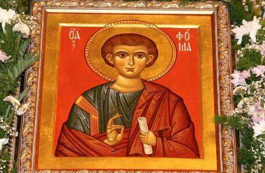Молитва до святого Фоми, вона допоможе подолати будь-які життєві перешкоди.