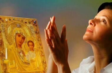 Бережи, Боже моїх дітей! Коротенька, але дуже сильна молитва.